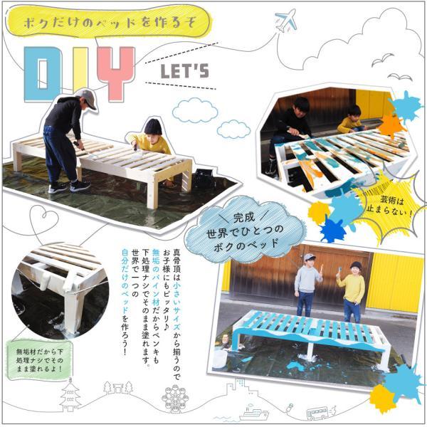 すのこベッド シングル 85スモールシングル  木製ベッドフレーム 真骨頂|bedandmat|21