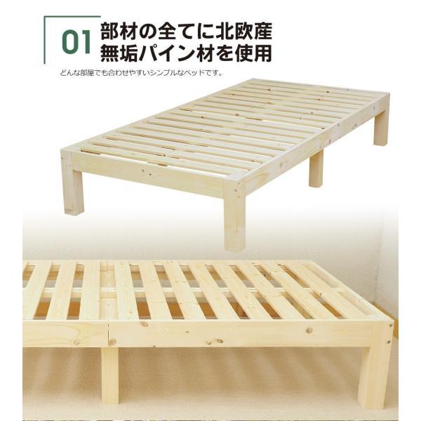 すのこベッド シングル 85スモールシングル  木製ベッドフレーム 真骨頂|bedandmat|04