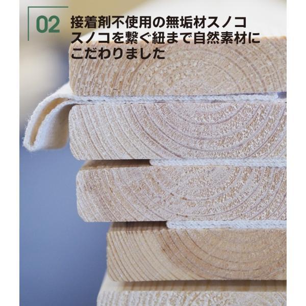 すのこベッド シングル 85スモールシングル  木製ベッドフレーム 真骨頂|bedandmat|07