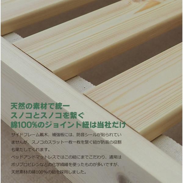 木製ベッドフレーム シングル 85スモールシングル すのこ 宮付き 二口コンセント付き CN0602|bedandmat|16