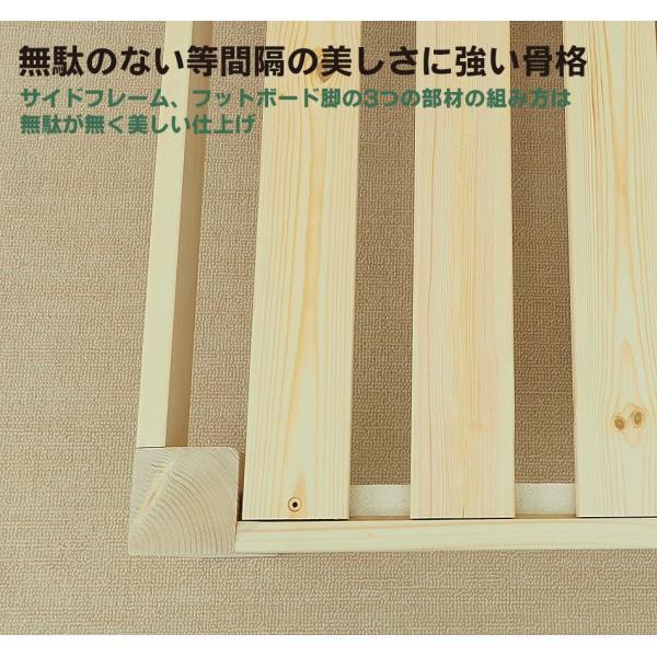 木製ベッドフレーム シングル 85スモールシングル すのこ 宮付き 二口コンセント付き CN0602|bedandmat|19
