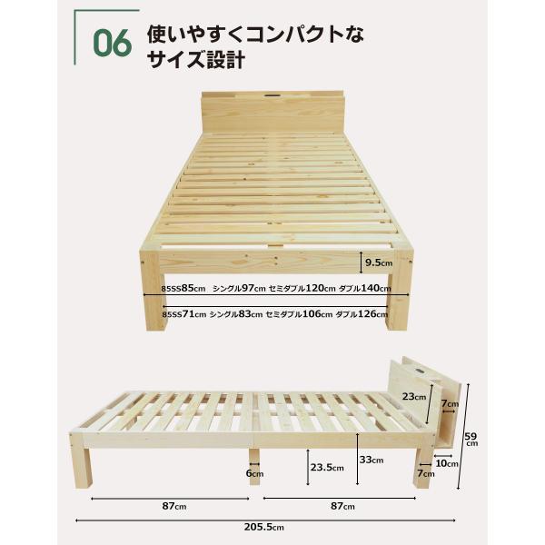 木製ベッドフレーム シングル 85スモールシングル すのこ 宮付き 二口コンセント付き CN0602|bedandmat|21