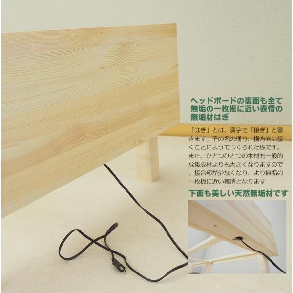 木製ベッドフレーム シングル 85スモールシングル すのこ 宮付き 二口コンセント付き CN0602|bedandmat|06