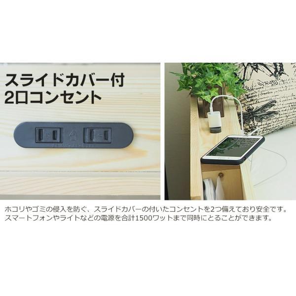木製ベッドフレーム シングル 85スモールシングル すのこ 宮付き 二口コンセント付き CN0602|bedandmat|10