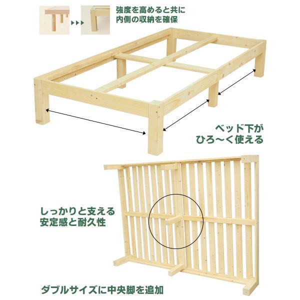 すのこベッド ベッド ダブル 木製ベッドフレーム 真骨頂  bedandmat 17