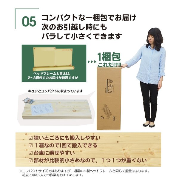 すのこベッド ベッド ダブル 木製ベッドフレーム 真骨頂  bedandmat 20