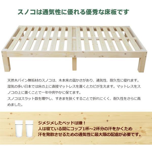 すのこベッド ベッド ダブル 木製ベッドフレーム 真骨頂  bedandmat 10