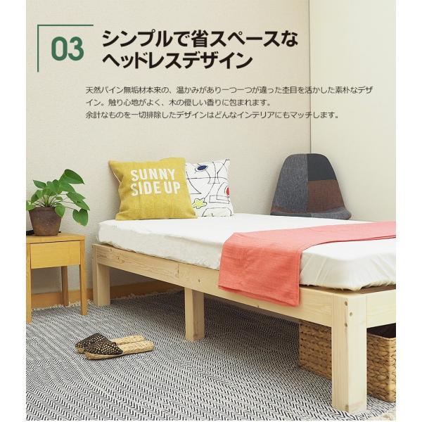 すのこベッド ベッド セミダブル 木製ベッドフレーム 真骨頂 |bedandmat|11