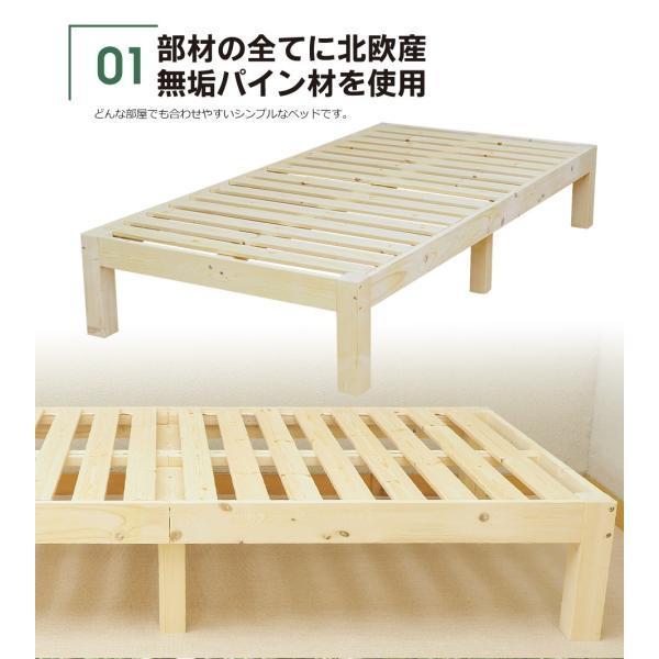 すのこベッド ベッド セミダブル 木製ベッドフレーム 真骨頂 |bedandmat|04