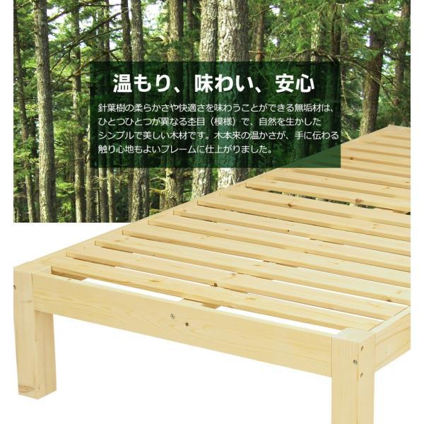 すのこベッド ベッド セミダブル 木製ベッドフレーム 真骨頂 |bedandmat|05