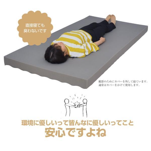 マットレス シングル 高反発 ベッド 10cm ウレタンマットレス ノンスプリング|bedandmat|04