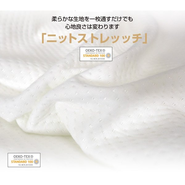 マットレス シングル 高反発 ベッド 10cm ウレタンマットレス ノンスプリング|bedandmat|06