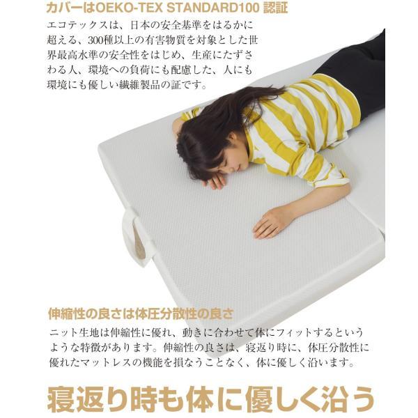 マットレス シングル 高反発 ベッド 10cm ウレタンマットレス ノンスプリング|bedandmat|07