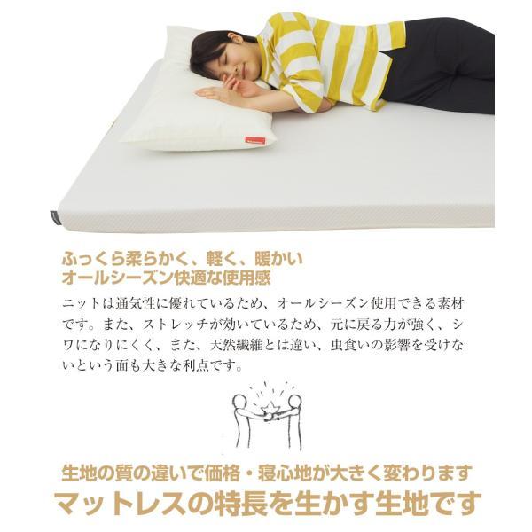 マットレス シングル 高反発 ベッド 10cm ウレタンマットレス ノンスプリング|bedandmat|08