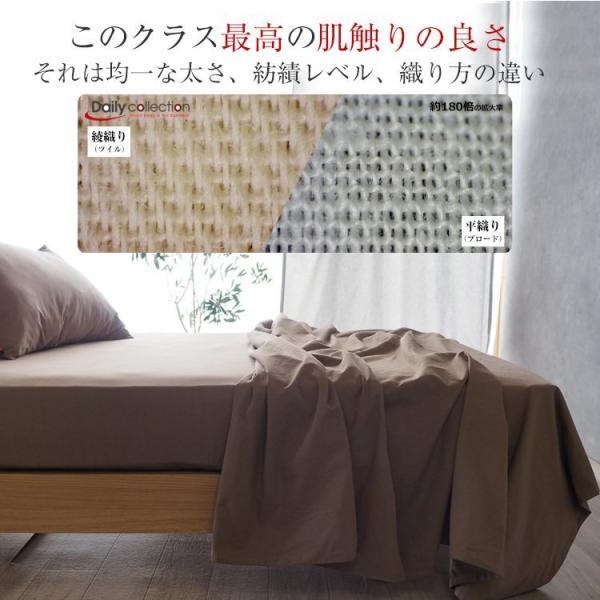 ボックスシーツ ファミリーサイズ 綿100% シングル+セミダブル ベッド用 マットレスカバー 2台用 選べるマチ幅 ゴム留めタイプ デイリーコレクション G01|bedandmat|12