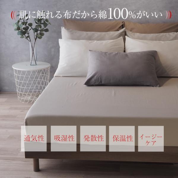 ボックスシーツ ファミリーサイズ 綿100% シングル+セミダブル ベッド用 マットレスカバー 2台用 選べるマチ幅 ゴム留めタイプ デイリーコレクション G01|bedandmat|05