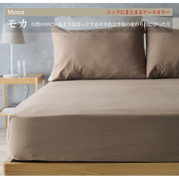 ボックスシーツ ファミリーサイズ 綿100% シングル+セミダブル ベッド用 マットレスカバー 2台用 選べるマチ幅 ゴム留めタイプ デイリーコレクション G01|bedandmat|08