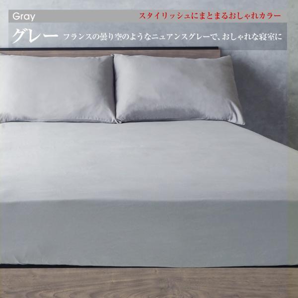 ボックスシーツ ファミリーサイズ 綿100% シングル+セミダブル ベッド用 マットレスカバー 2台用 選べるマチ幅 ゴム留めタイプ デイリーコレクション G01|bedandmat|09