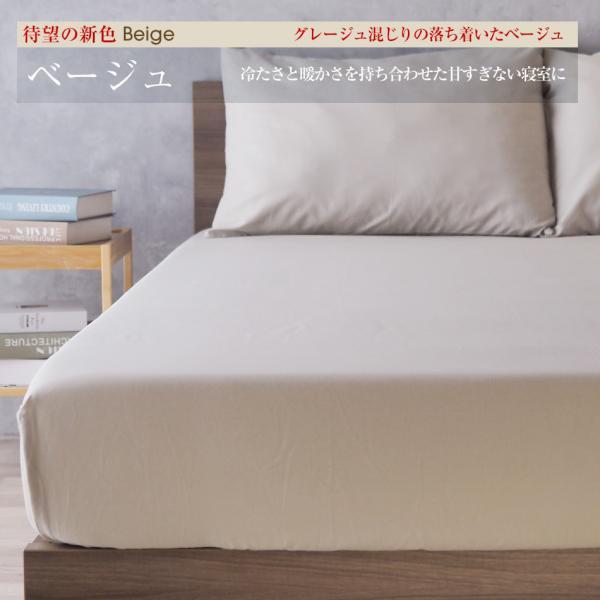 ボックスシーツ ファミリーサイズ 綿100% シングル+セミダブル ベッド用 マットレスカバー 2台用 選べるマチ幅 ゴム留めタイプ デイリーコレクション G01|bedandmat|10