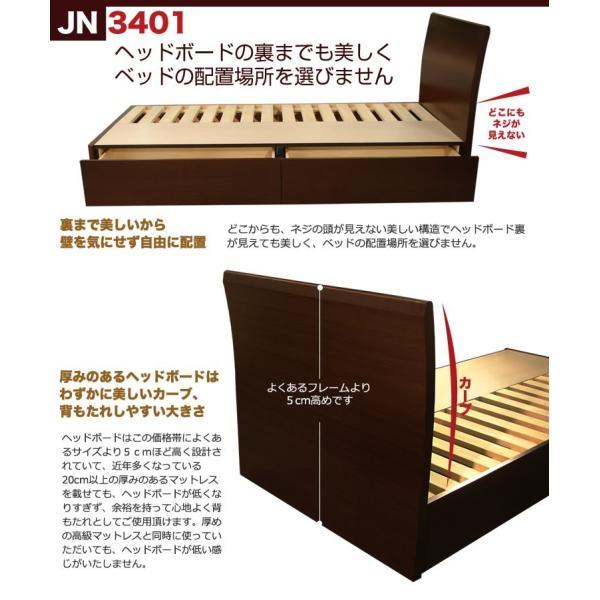 ベッド ベッドフレーム シングル すのこ 木製 収納 引き出し付き ベッドフレームのみ JN3401 bedandmat 02