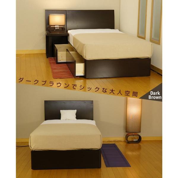 ベッド ベッドフレーム シングル すのこ 木製 収納 引き出し付き ベッドフレームのみ JN3401 bedandmat 03