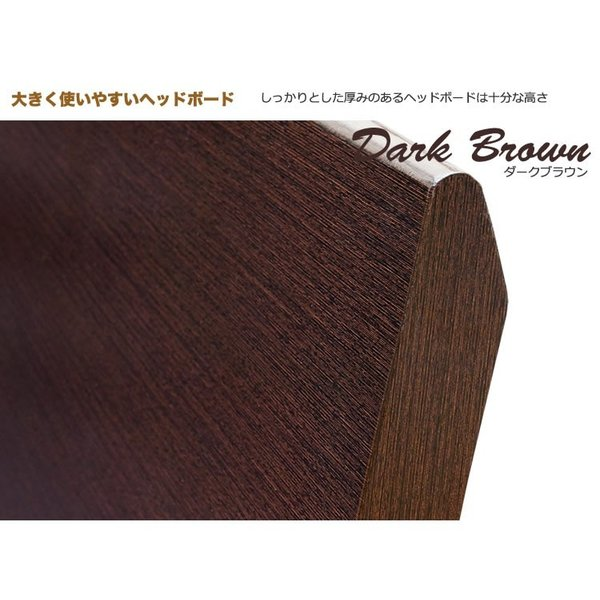 ベッド ベッドフレーム シングル すのこ 木製 収納 引き出し付き ベッドフレームのみ JN3401 bedandmat 06
