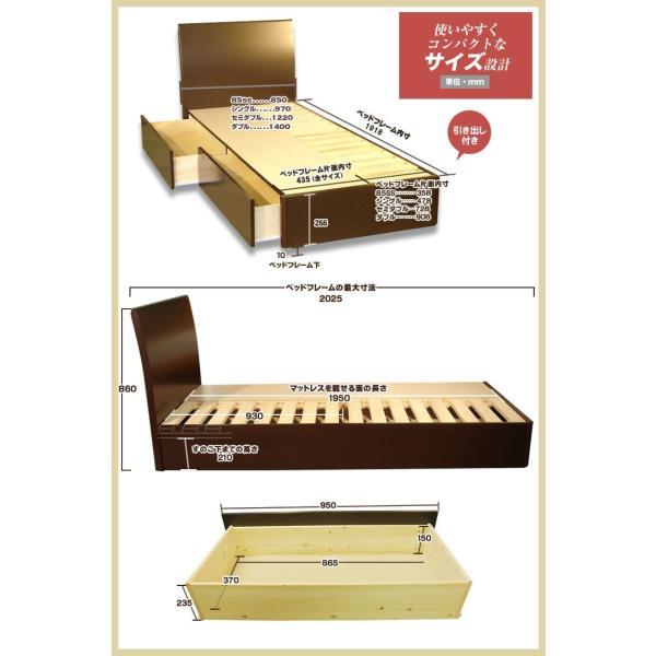 ベッド ベッドフレーム シングル すのこ 木製 収納 引き出し付き ベッドフレームのみ JN3401 bedandmat 08