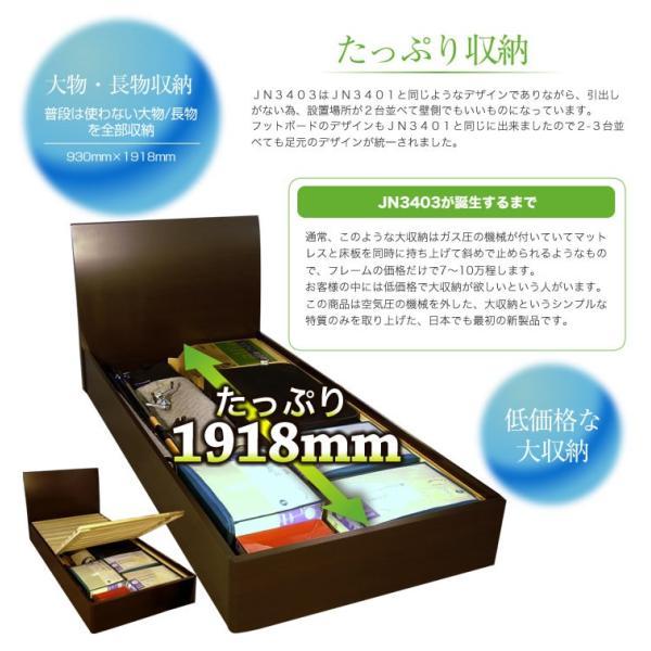 □ベッド シングル 大収納  木製 すのこ 選べるベッド シンプル モダン  JN3403【大型商品の為日時指定不可】|bedandmat|02