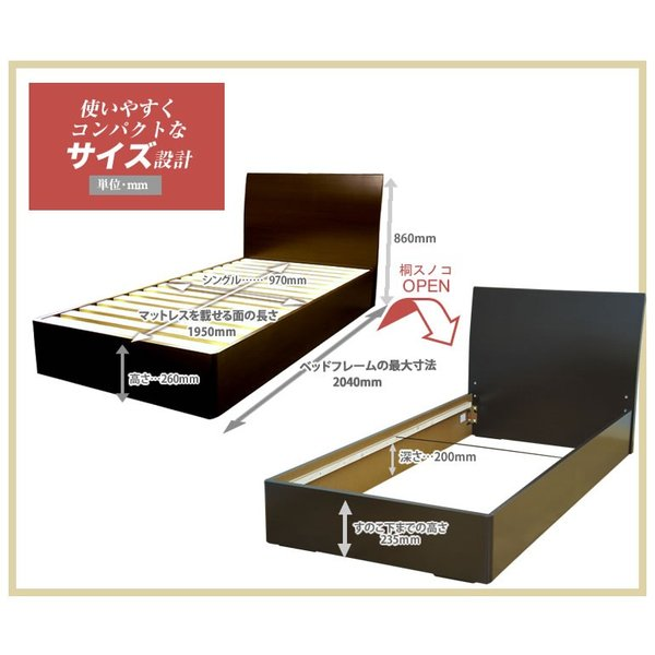 □ベッド シングル 大収納  木製 すのこ 選べるベッド シンプル モダン  JN3403【大型商品の為日時指定不可】|bedandmat|03