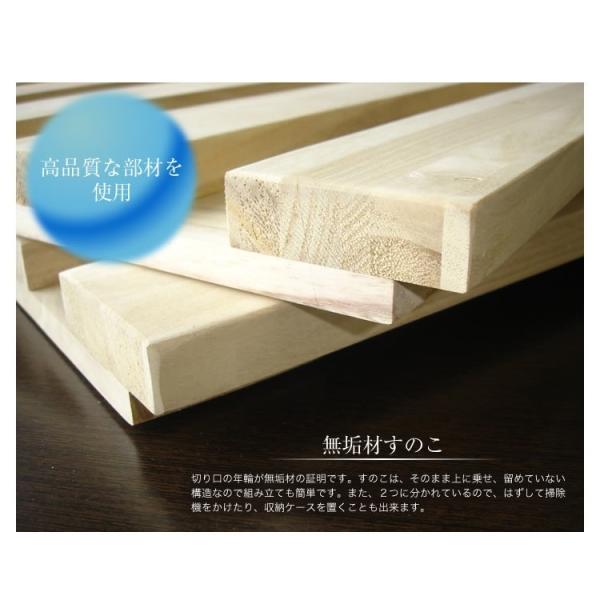 □ベッド シングル 大収納  木製 すのこ 選べるベッド シンプル モダン  JN3403【大型商品の為日時指定不可】|bedandmat|04