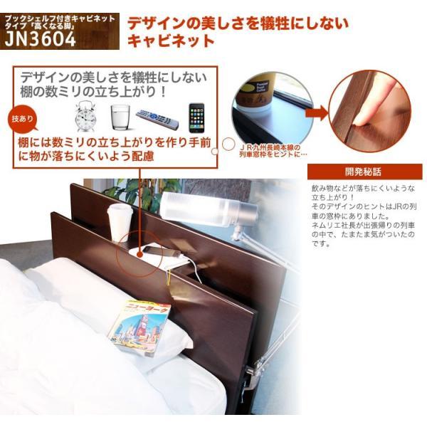 ベッド ベッドフレーム セミダブル 木製 高さ調整 コンセント すのこ 宮棚 宮付き ベッドフレームのみ JN3604|bedandmat|04