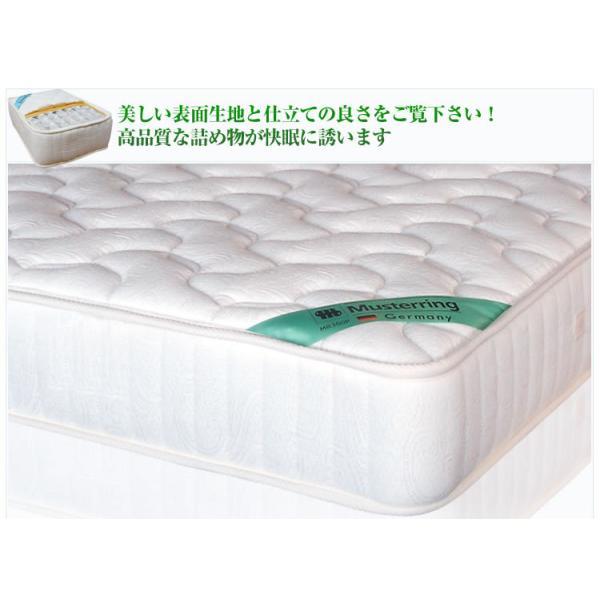 マットレス ポケットコイル シングル ベッド用 ポケットコイルマットレス MR300P|bedandmat|08