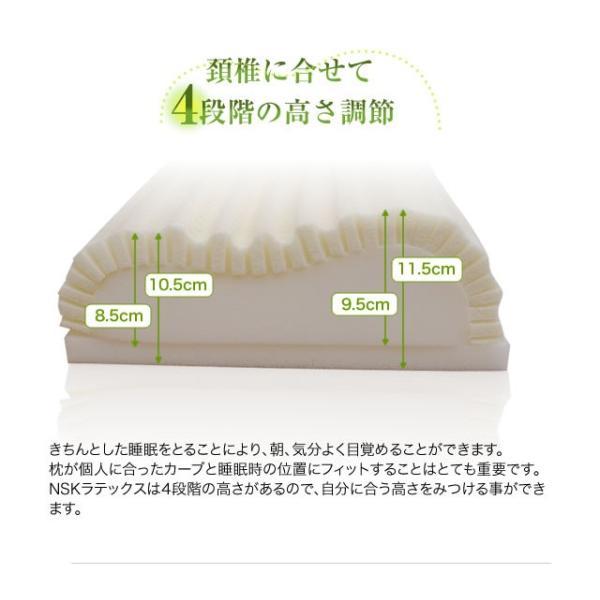 枕 まくら NSKラテックス ディアモナ コンフォートフォーム(安眠 快眠) 枕(枕NSKラテックス|bedandmat|03