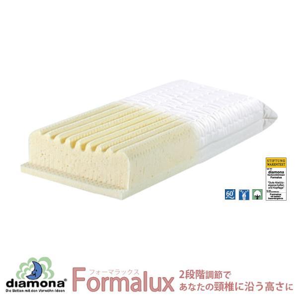枕 Pフォーマラックス ラテックス ディアモナまくら (安眠 快眠) 枕|bedandmat