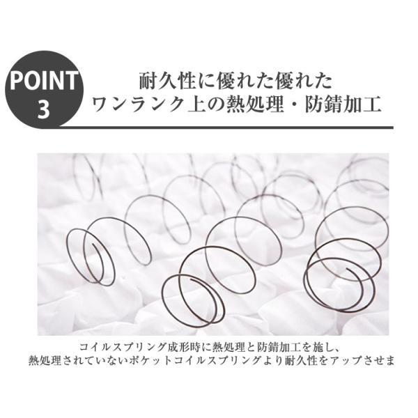 日本ベッド シルキーポケット レギュラー シングル マットレス ポケットコイル ベッド用 11209|bedandmat|06