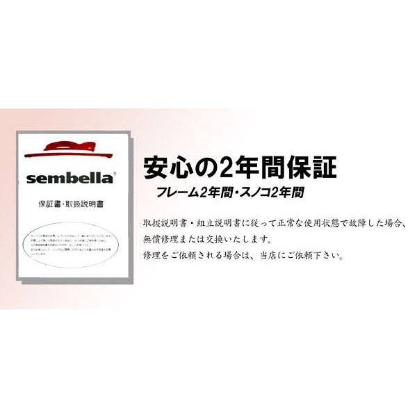 シングル センベラ スノコ ベッドフレーム スピナ フレームのみ【大型商品の為日時指定不可】|bedandmat|02