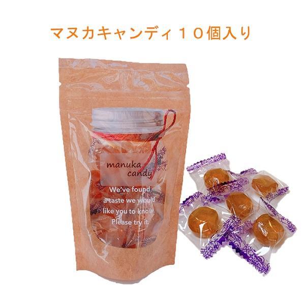 マヌカキャンディ マヌカ 飴 アラタキマヌカハニー 20%使用 個包装 携帯用 出張 旅行 10個入