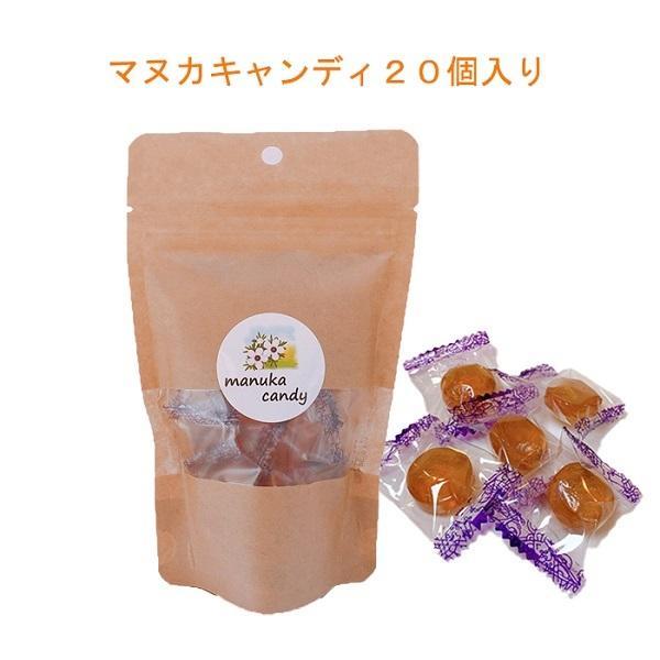 マヌカキャンディ マヌカ 飴 アラタキマヌカハニー 20%使用 個包装 携帯用 出張 旅行 20個入