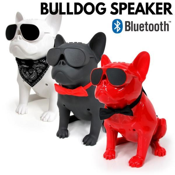 スピーカー Bluetooth/USB/microSDカード対応 ワイヤレス TWS対応 bluetoothスピーカー フレンチブルドッグ