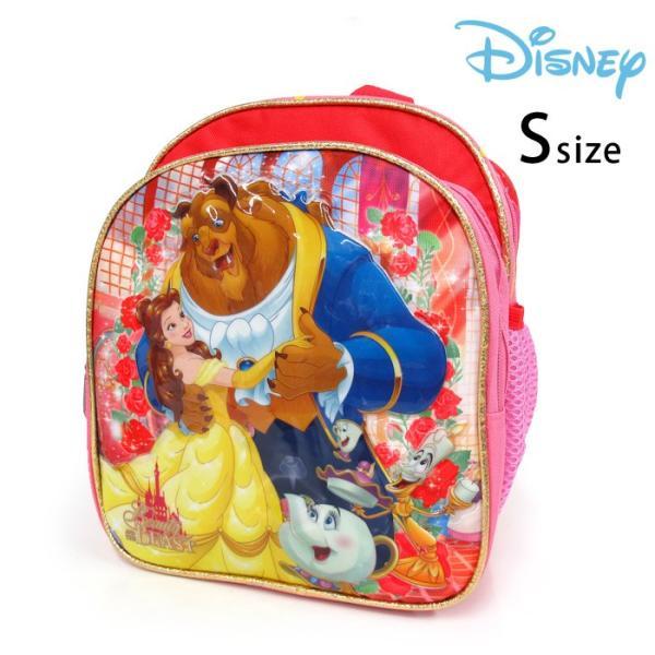 ディズニー プリンセス 美女と野獣 リュック S キッズ 女の子 子供 ベル バックパック|bee8