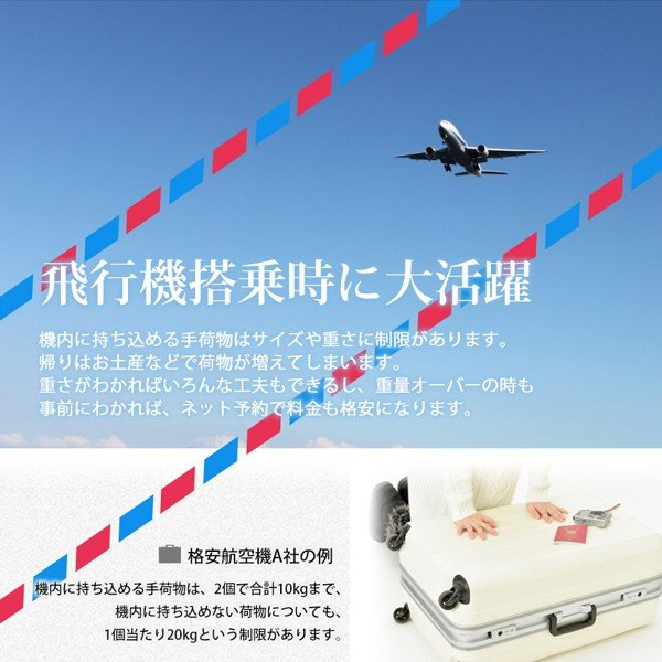 携帯式デジタル スケール スーツケース 計量 計り はかり ラゲッジスケール 旅行 送料無料|beebraxs|02