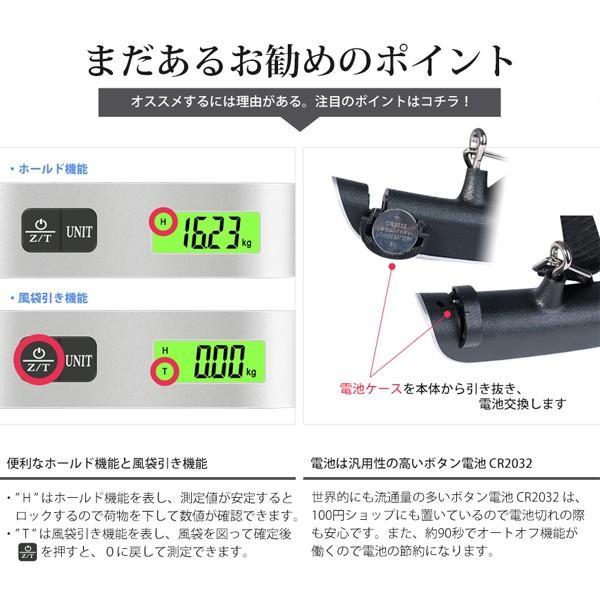 携帯式デジタル スケール スーツケース 計量 計り はかり ラゲッジスケール 旅行 送料無料|beebraxs|04