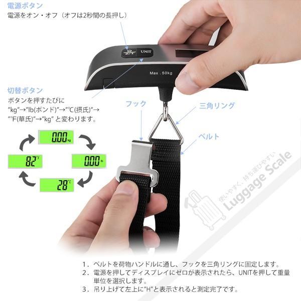 携帯式デジタル スケール スーツケース 計量 計り はかり ラゲッジスケール 旅行 送料無料|beebraxs|05