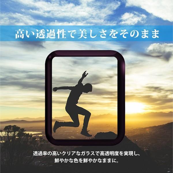 アップルウォッチ series4 強化ガラス 保護フィルム 9H apple watch 40mm 44mm シリーズ4 ポイント消化