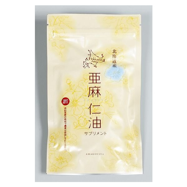 亜麻仁油サプリメント180粒カプセル入 送料込|beeluck2007