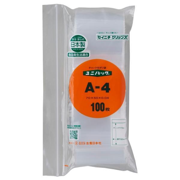 ユニパック A-4(300枚袋入)/生産日本社/耐冷温度-30度