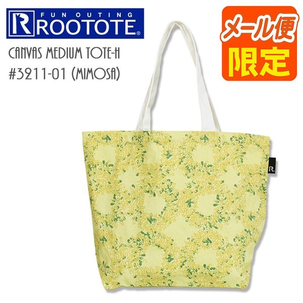 ROOTOTE RT.MED SN Canvas-H