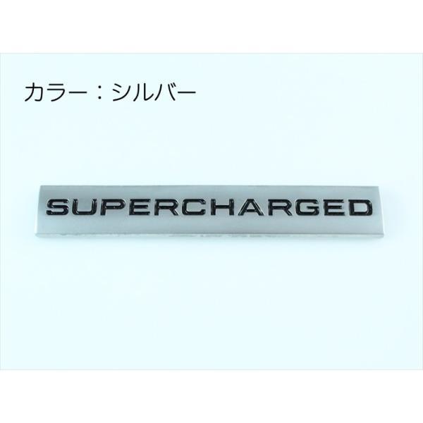 SUPERCHARGED プレート エンブレム 全3色 メタル製 金属製 スーパージャージド スーパーチャージャー ステッカー シール 外装|beetech-japan|02