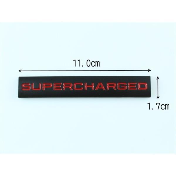 SUPERCHARGED プレート エンブレム 全3色 メタル製 金属製 スーパージャージド スーパーチャージャー ステッカー シール 外装|beetech-japan|05