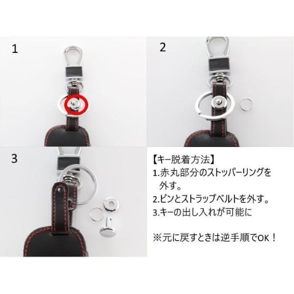 ダイハツ 本革 キーケース 4つボタンタイプ 両側スライド ブラックレザー×レッドステッチ レザーキーカバー キーホルダー beetech-japan 04